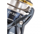 Катушка безынерционная Shimano Twin Power XD C3000HG фото №3
