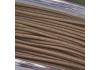 Поводковый материал Korda N Trap Soft Silt 15lb KNT19 фото №3
