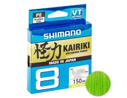 Плетеный шнур Shimano Kairiki X8 150м. 0.06мм. GREEN