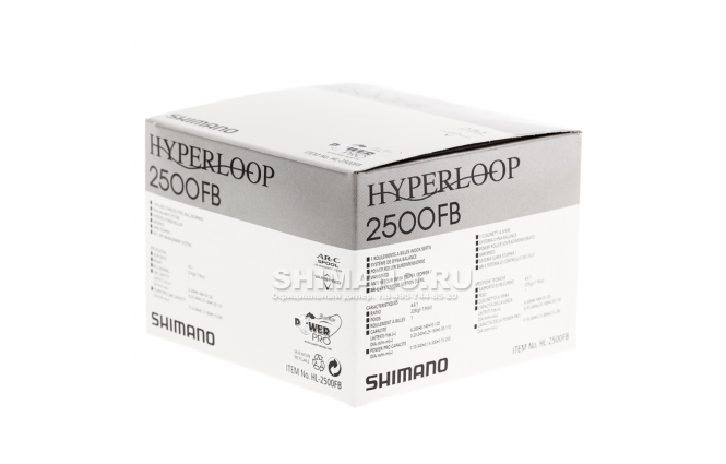 Катушка безынерционная SHIMANO HYPERLOOP 2500FB фото №9