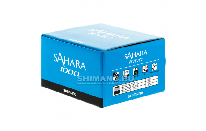 Катушка безынерционная SHIMANO SAHARA 1000FI фото №9