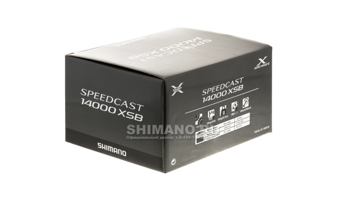 Катушка безынерционная SHIMANO SPEEDCAST 14000XSB фото №10