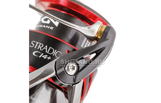 Катушка безынерционная Shimano Stradic CI4+ 4000FB фото №3
