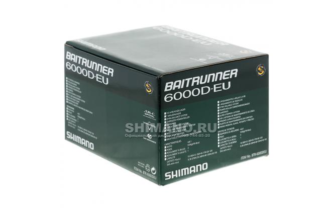 Катушка с байтраннером SHIMANO BAITRUNNER D 6000D EU MODEL фото №9