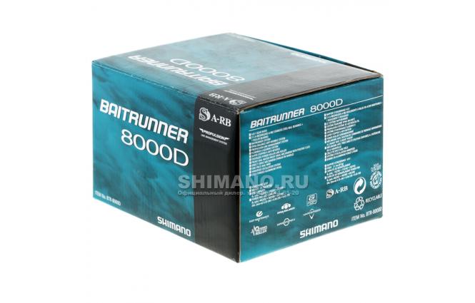 Катушка с байтраннером SHIMANO BAITRUNNER D 8000 D фото №9