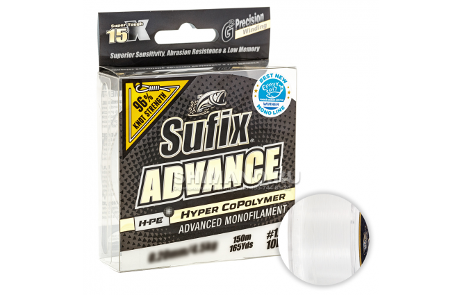 Леска Sufix Advance 150м. 0.25мм. CLEAR фото №1