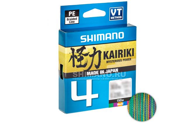 Плетеный шнур Shimano Kairiki X4 150м. 0.20мм. MULTICOLOR фото №1