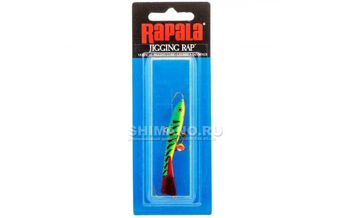 Балансир Rapala Jigging Rap (глаз На Тройнике) WH3-GT фото №2
