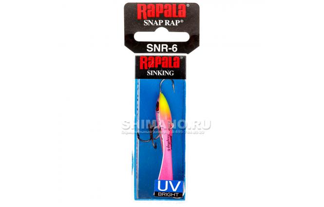 Балансир Rapala Snap Rap SNR06-UVCP фото №2