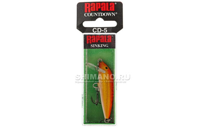 Воблер RAPALA COUNTDOWN CD11-GFR фото №2