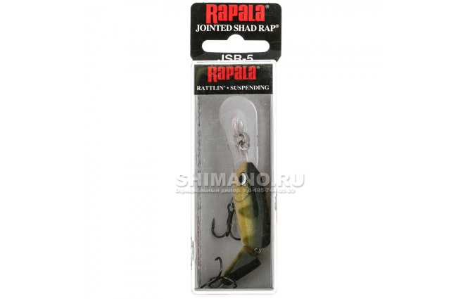 Воблер RAPALA JOINTED SHAD RAP JSR05-YP фото №2