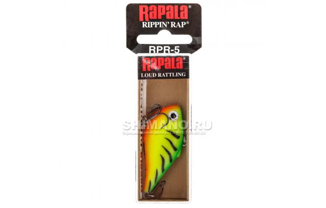 Воблер Rapala Rippin' Rap RPR07-FT фото №2