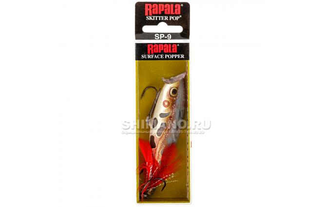 Воблер Rapala Skitter Pop SP09-F фото №2