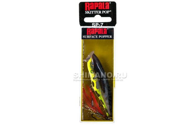 Воблер Rapala Skitter Pop SP09-LF фото №2