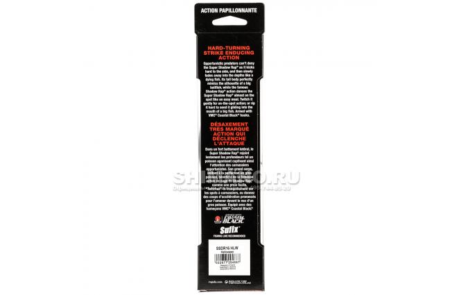 Воблер RAPALA SUPER SHAD RAP SSDR16-HLW фото №3