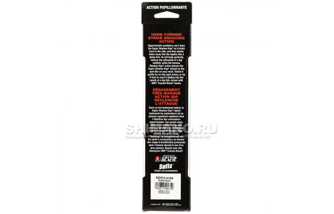 Воблер Rapala Super Shad Rap SSDR16-SCRR фото №3