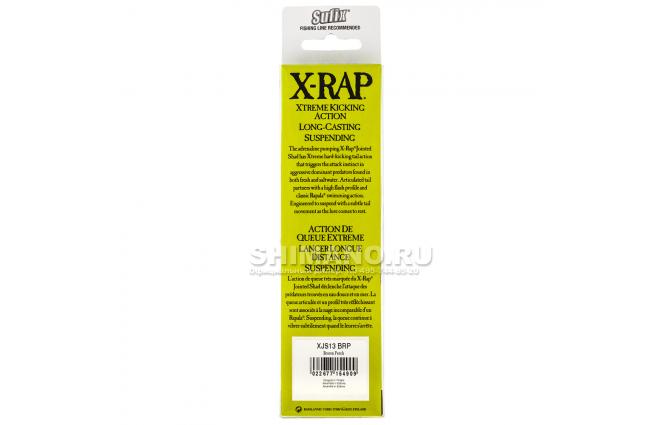 Воблер Rapala X-rap Jointed Shad XJS13-BRP фото №3
