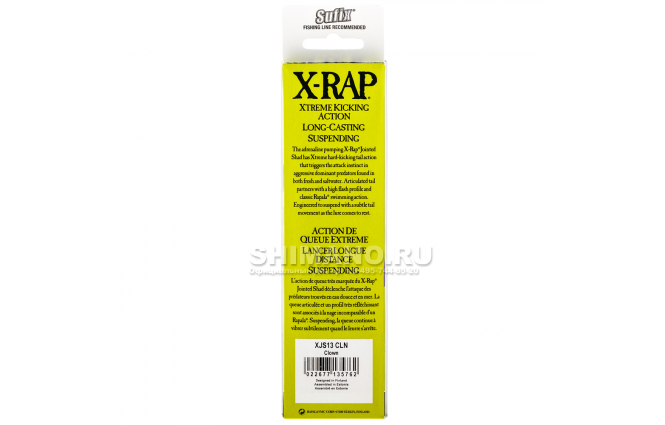 Воблер Rapala X-rap Jointed Shad XJS13-CLN фото №3