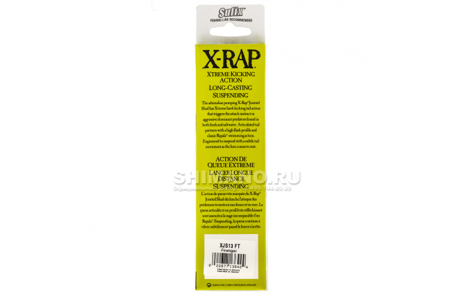 Воблер Rapala X-rap Jointed Shad XJS13-FT фото №3
