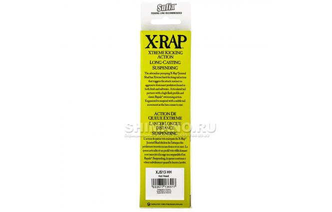 Воблер RAPALA X-RAP JOINTED SHAD XJS13-HH фото №3