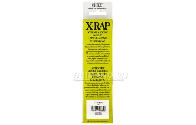 Воблер RAPALA X-RAP JOINTED SHAD XJS13-PK фото №3