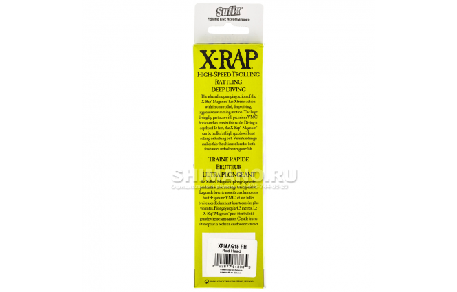Воблер RAPALA X-RAP MAGNUM XRMAG10-RH фото №3
