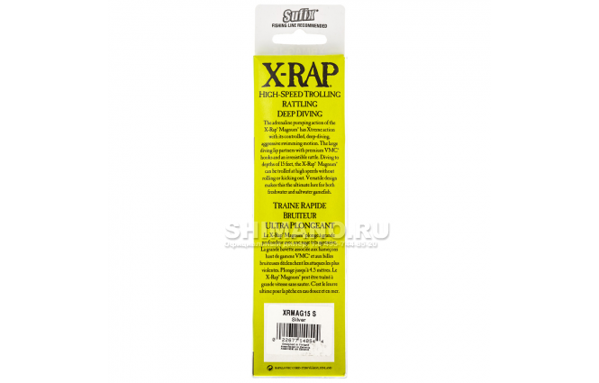 Воблер Rapala X-rap Magnum XRMAG10-S фото №3