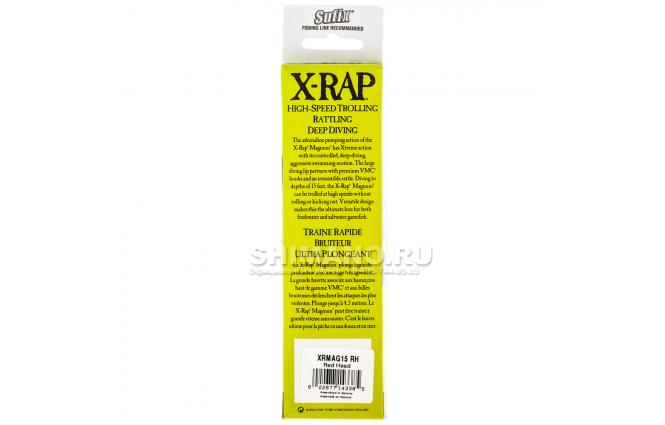 Воблер RAPALA X-RAP MAGNUM XRMAG15-RH фото №3