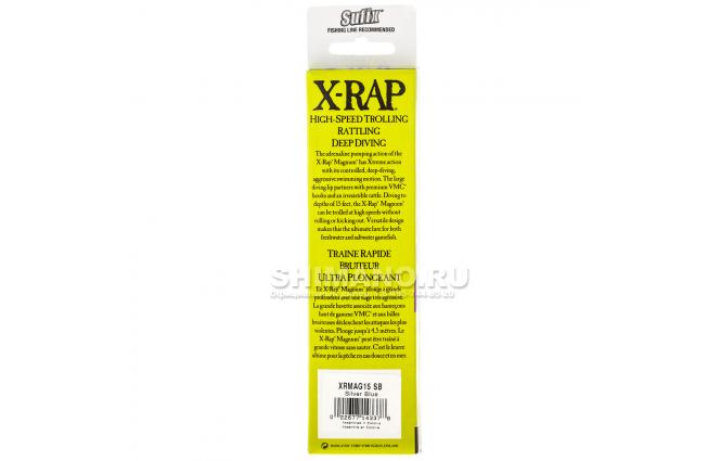 Воблер RAPALA X-RAP MAGNUM XRMAG15-SB фото №3