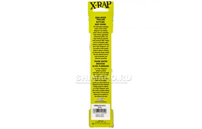 Воблер RAPALA X-RAP MAGNUM XRMAG20-BTO фото №3