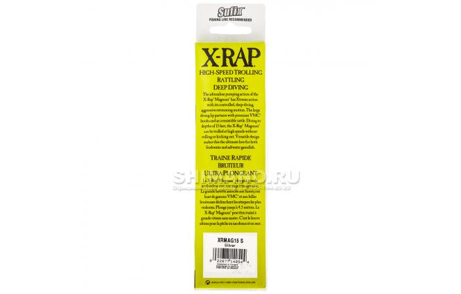Воблер Rapala X-rap Magnum XRMAG20-S фото №3