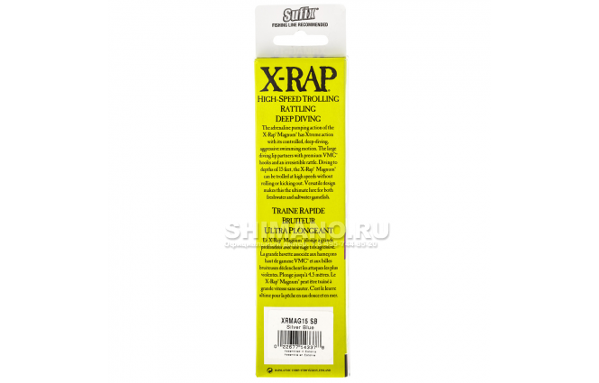 Воблер Rapala X-rap Magnum XRMAG20-SB фото №3