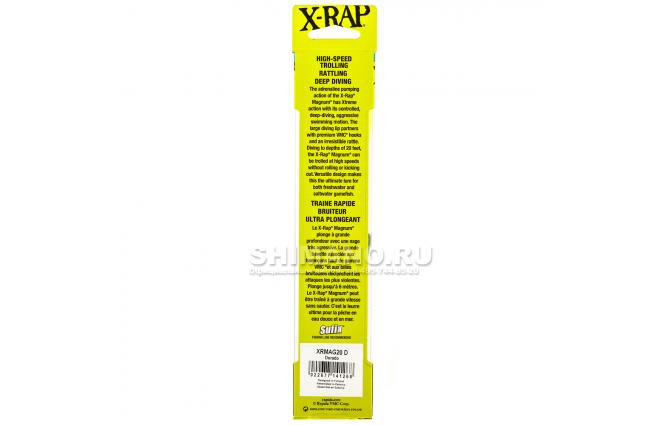 Воблер RAPALA X-RAP MAGNUM XRMAG30-D фото №3