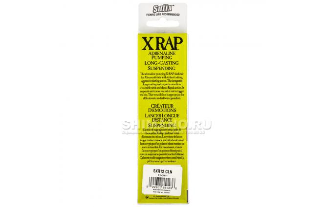 Воблер Rapala X-rap Saltwater SXR12-CLN фото №3
