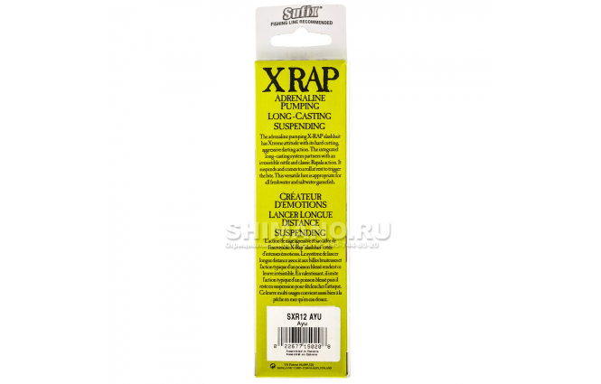 Воблер RAPALA X-RAP SALTWATER SXR14-AYU фото №3