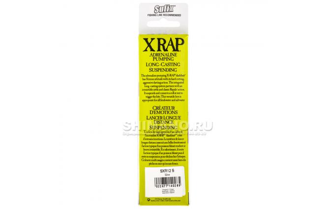 Воблер Rapala X-rap Saltwater SXR14-S фото №3