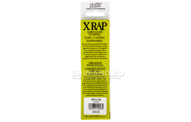 Воблер RAPALA X-RAP SALTWATER SXR14-SB фото №3