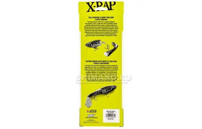 Воблер Rapala X-rap Peto XRPT20-BGH фото №4