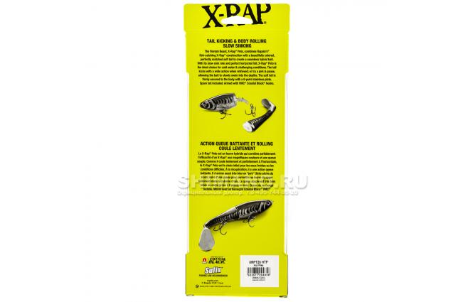 Воблер RAPALA X-RAP PETO XRPT20-HTP фото №4