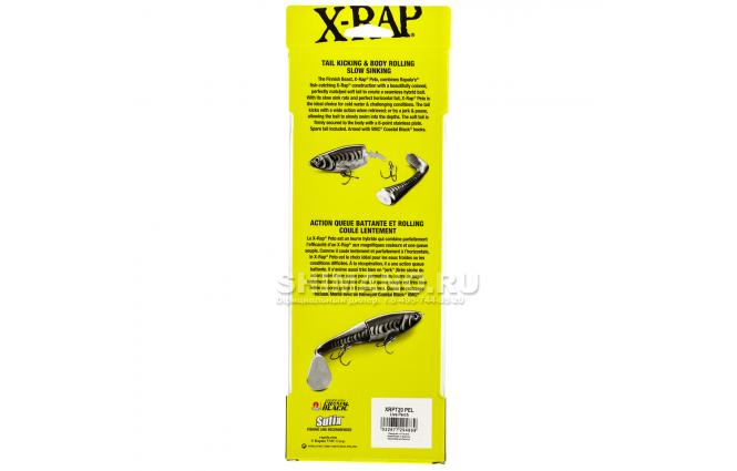 Воблер Rapala X-rap Peto XRPT20-PEL фото №4