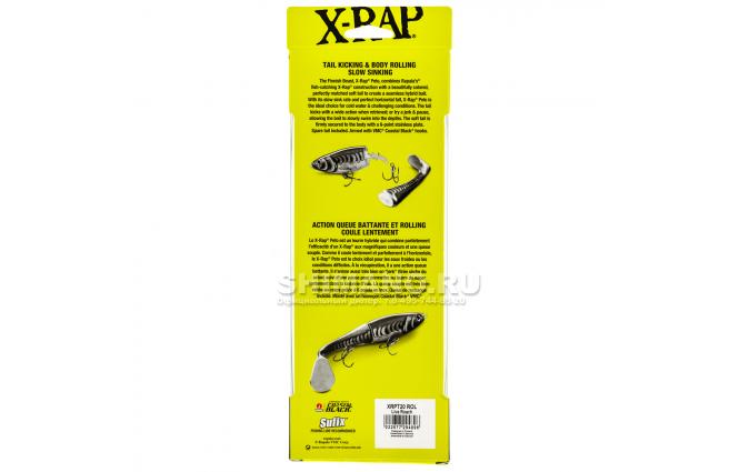 Воблер Rapala X-rap Peto XRPT20-ROL фото №4