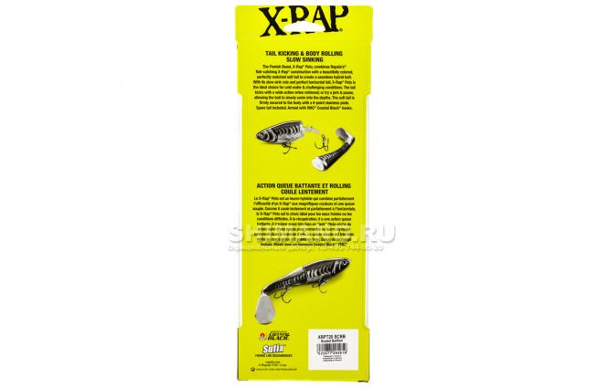 Воблер RAPALA X-RAP PETO XRPT20-SCRB фото №4