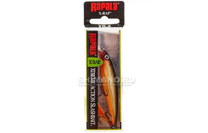 Воблер RAPALA X-RAP XR08-G фото №2