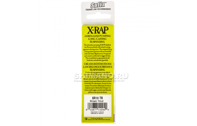 Воблер RAPALA X-RAP XR10-TR фото №3